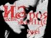 de-em-newgr-04